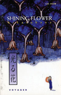 The front cover of Shining Flower